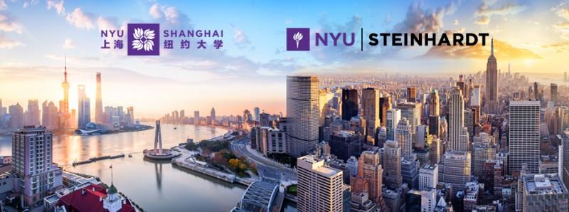 Calendar   NYU Shanghai / Spring 2018 TESOL Info Session